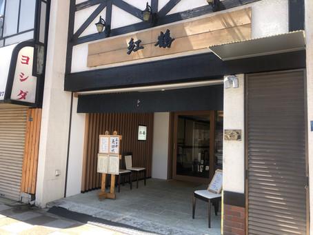 浅草の大人気パンケーキ店「紅鶴」