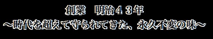 スクリーンショット 2020-06-10 午後5.png