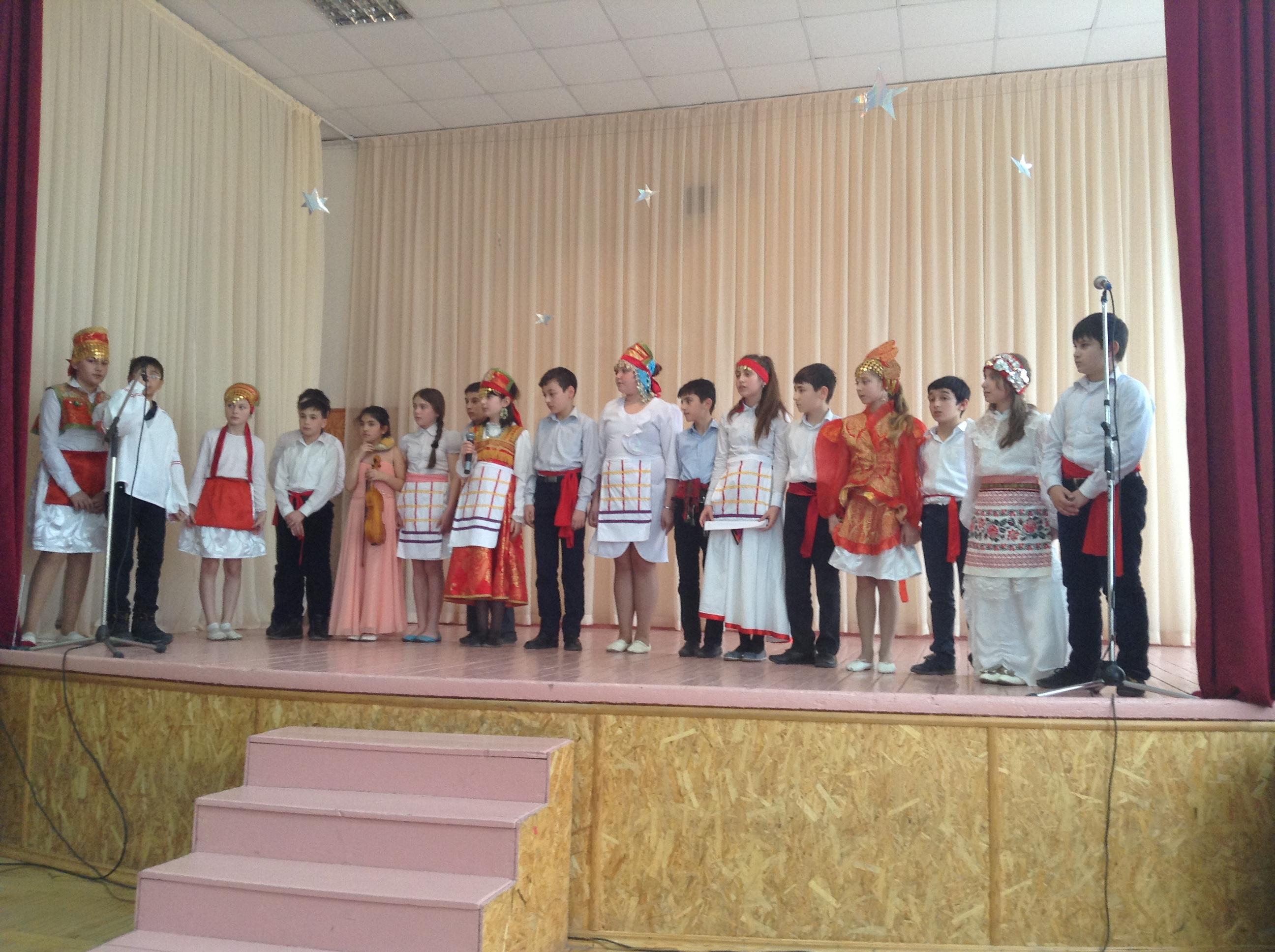 Фестиваль «В Дружбе народов- сила России», концерт для мам который подготовлен составом учащихся 5-9