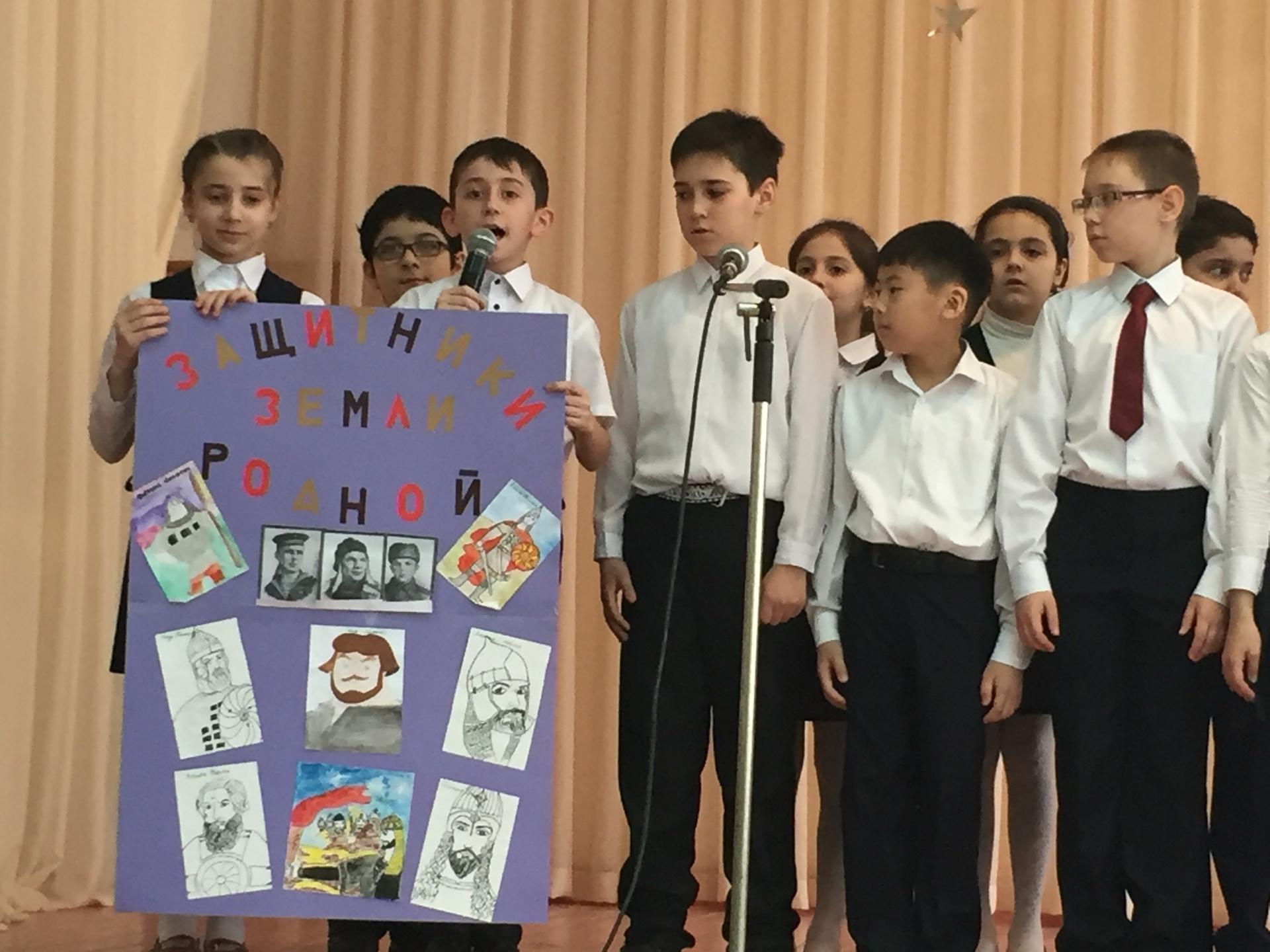 Конкурсное мероприятие «Пою мое Отечеств», которое подготовлено в составе 1-4х классов