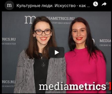 Радио Mediametrics Елена Мойсеенко