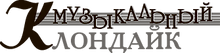 Logo Muz Klondaik.png