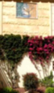 Дизайн сада с сирийским камнем Кипр