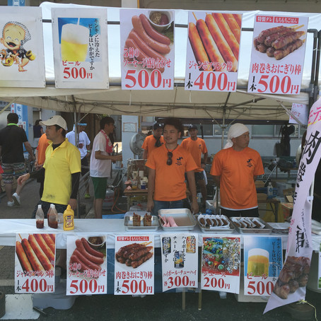 松江水郷祭出店 令和元年8月3日(土)、4日(日)