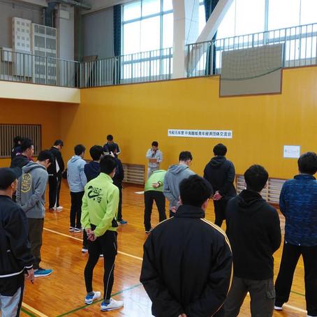 中海圏域青年経済団体交流事業