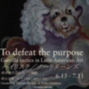 To defeat the purpose.jpg