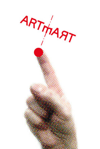 ARTmART-2015---A.jpg