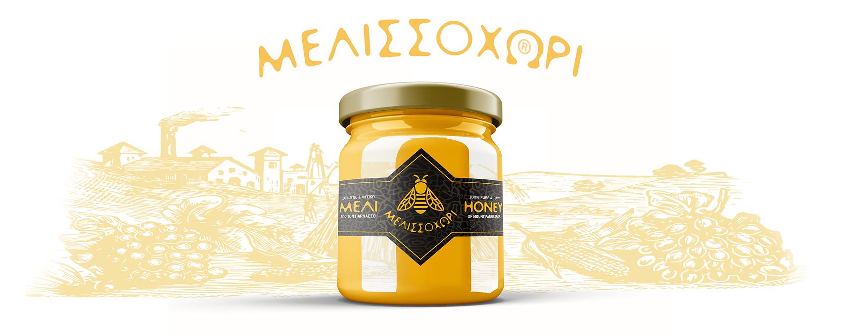 Melissoxori-04w.png