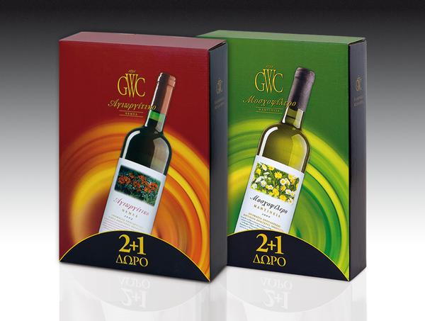Greek Wine Cellars_promo-boxes