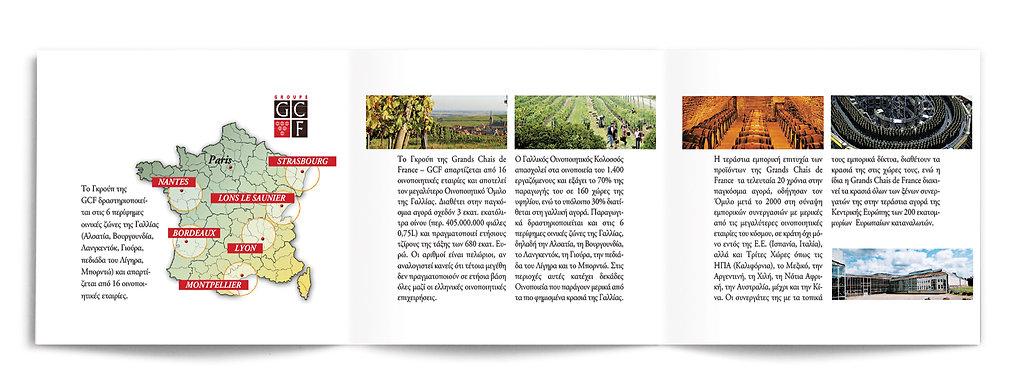 Barrage, Σχεδιασμός Εντύπου, Les Grands Chais de France, Γαλλικά κρασιά JPChenet