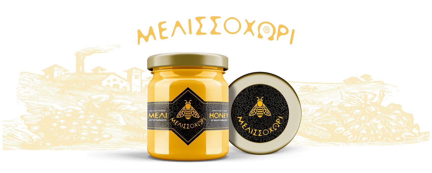 Melissoxori-01w.png