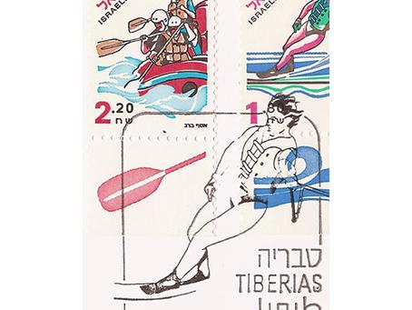 Whitewater Rafting in Israel
