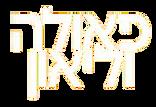 PaulaandLeon-Logo.png