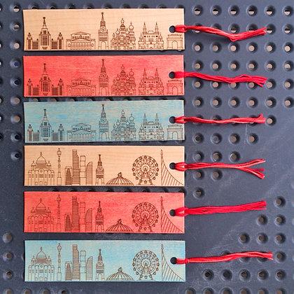 Закладка деревянная. Москва