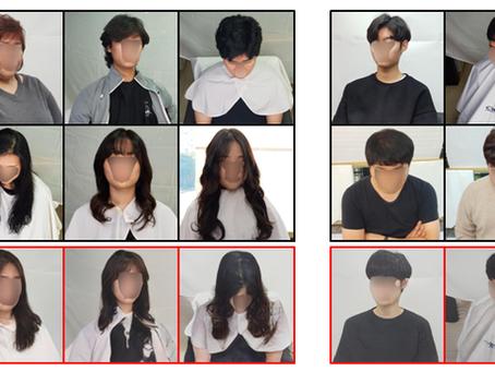 아인플래닛, '제1차 헤어스타일 합성 이미지 AI 해커톤' 개최