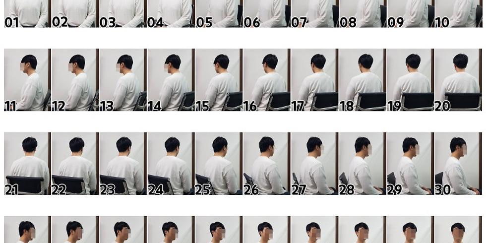 헤어시술 촬영 크라우드소싱. 10.1~12.18