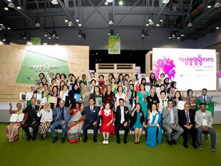 세계 여성 발명대회, 여성발명엑스포 개최