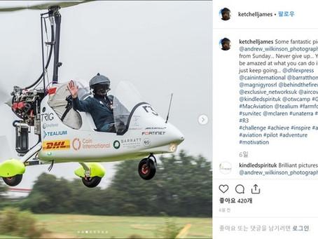 英 모험가 '제임스 커첼', 자이로콥터 타고 175일간 세계일주 비행 성공