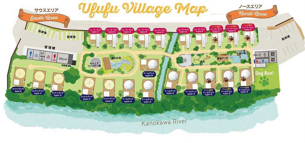 UFUFUVILLAGE MAP