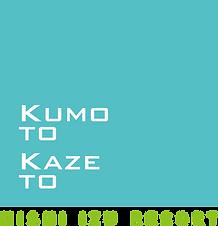 kumotokazeto2.png