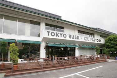 東京ラスク伊豆工場