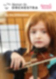 Sponsor an Orchestra.jpg