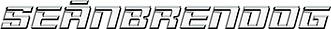 2020-seanbrendog-logo.png
