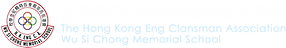 school_logo-1.png