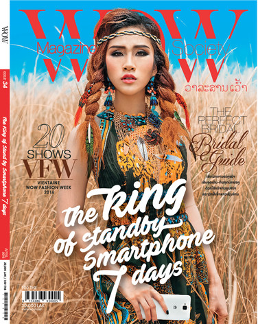 Issue 34.jpg