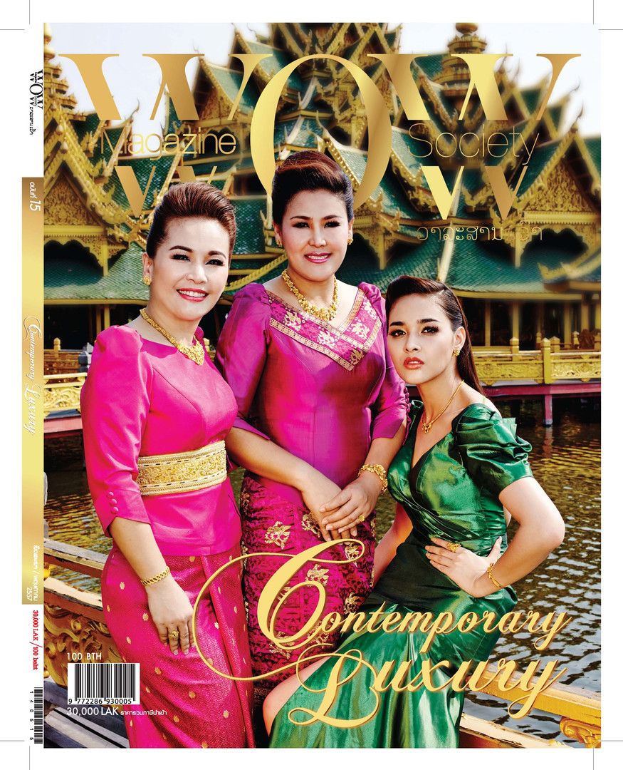 Issue 15.jpg