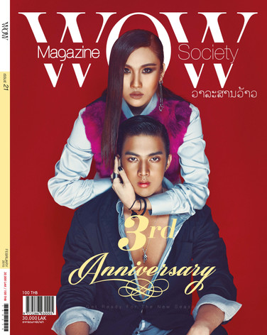 Issue 21.jpg