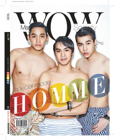 Issue 24.jpg