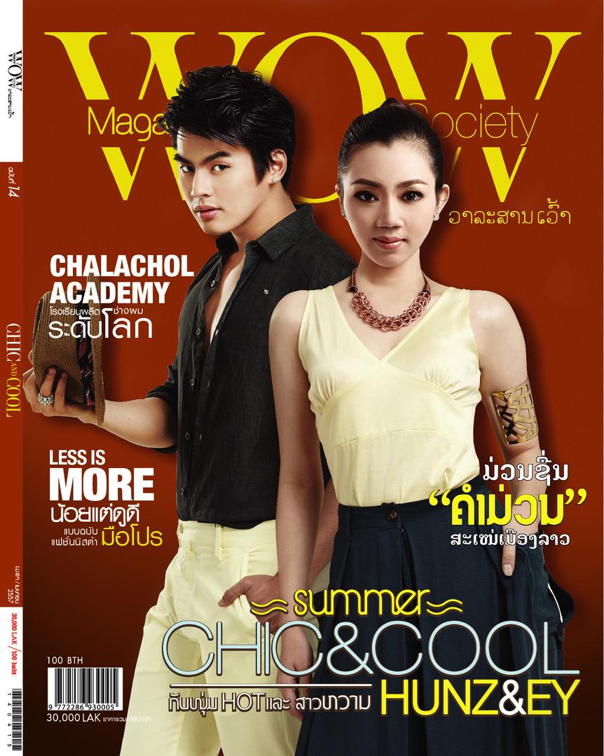 Issue 14.jpg