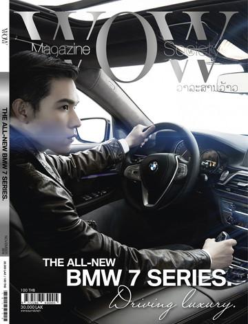 Issue 41.jpg