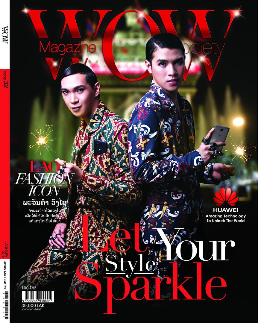 Issue 32.jpg