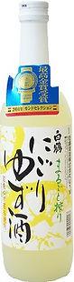 Hakutsuru Yuzu 400.jpg