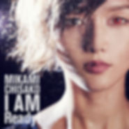 mkm_iamrready!_cover_small.jpg