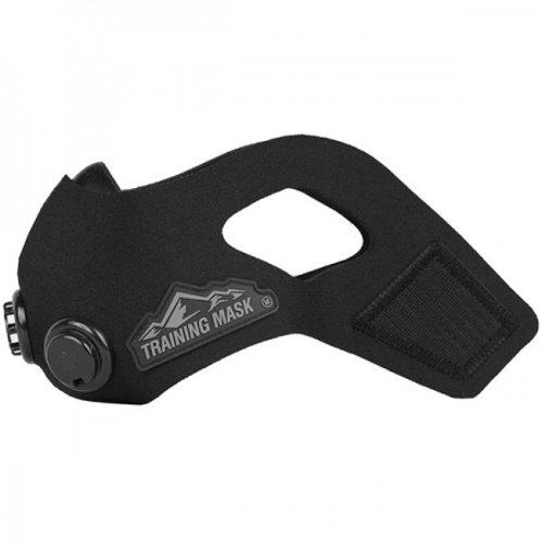 2.0 Elevation Training Mask