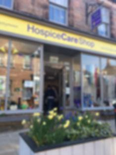 Wooler shop front May 2019.jpg