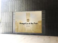 Shangri-la BGC  Location:  BGC, Taguig City