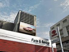 Toyota - Balintawak  Location: Quezon City LED Model: H16 LED Disply Size: 9.216m x 5.12m LED Cabinet Size: 1024mm x 1024mm Pitch: 16mm