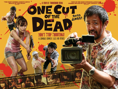 One Cut of the Dead debuts on Shudder later this year