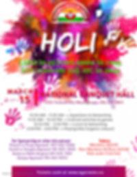 Holi Celebration Flyer Invitation - Mar
