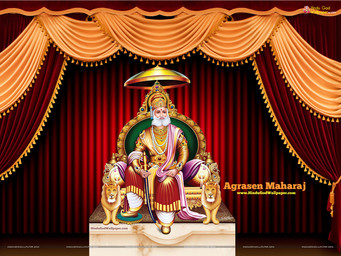 Maharaja Agrasen Jayanti (Virtual)
