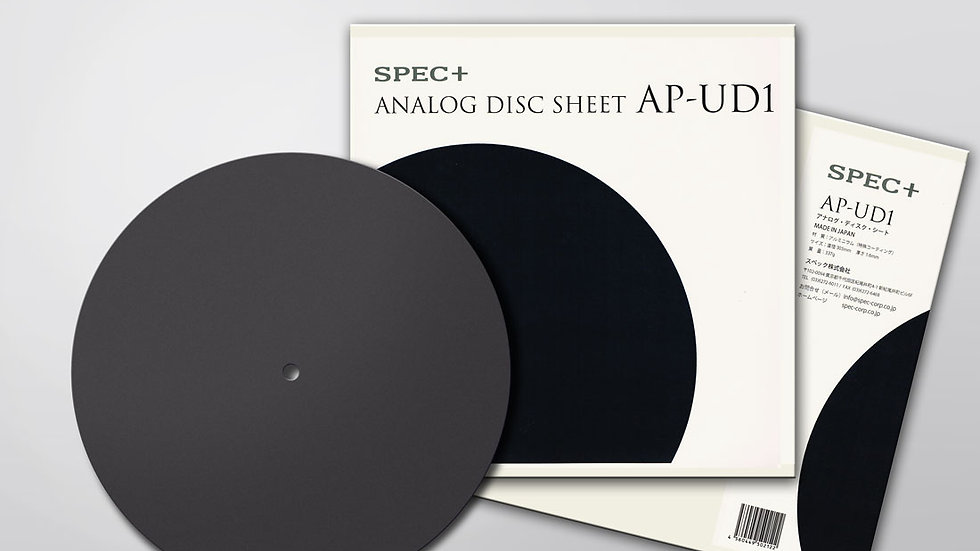 SPEC AP-UD1 Under Seat for Analogue Record Player