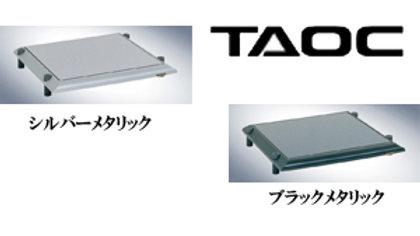 TAOC ASR III-1S NB/NS AMP STAND