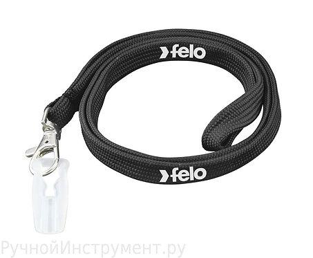 Шнур страховочный с системой SystemClip Felo 58000100