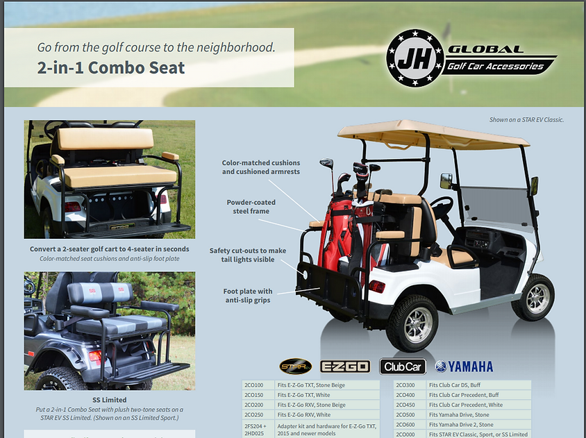 2 in 1 combo seat.png