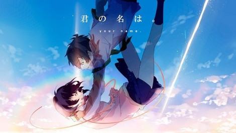 Your Name se estrena el 7 de abril en cines