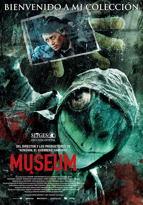 """Museum"" protagonizada por Shun Oguri, será distribuida por Mediatres Estudio"